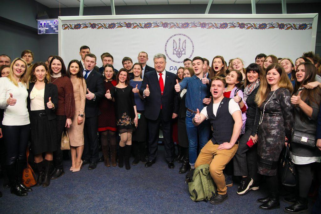 Петро Порошенко взяв участь  в Раді регіонального розвитку в Дніпрі - Фото №1