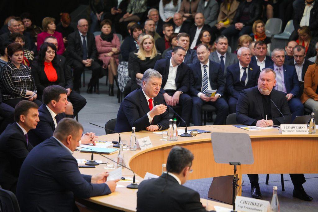 Петро Порошенко взяв участь  в Раді регіонального розвитку в Дніпрі - Фото №3