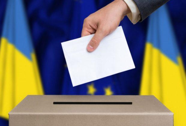 Громадський омбудсмен з виборчих прав – новий фундамент під прозорий процес голосування