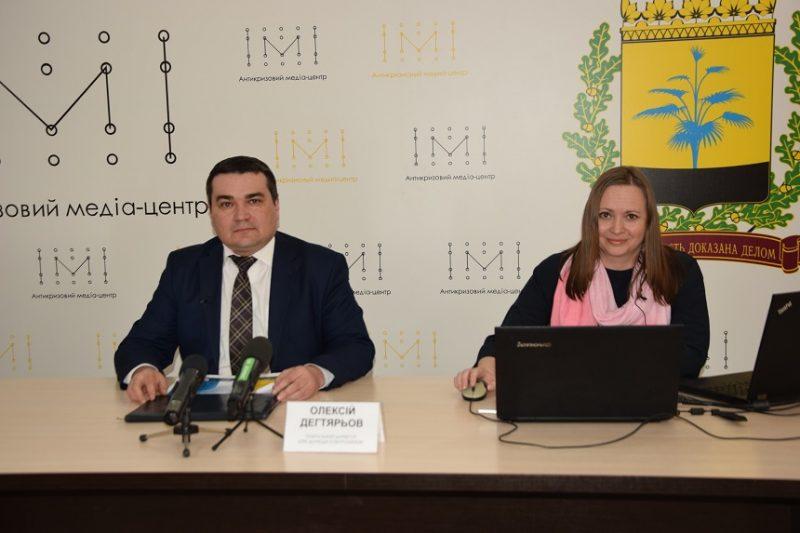 АКМЦ-online: Припинення електропостачання найбільшим боржникам регіону