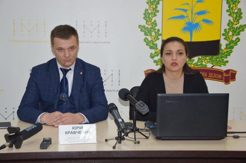 АКМЦ-online:Результати роботи НАБУ України за ІІ півріччя 2018 року