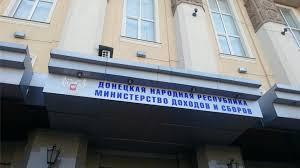 Як у ДНР «податківці» гроші відмивають