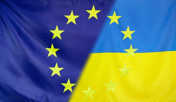Поточний прогрес виконання Україною Угоди про асоціацію з ЄС у 2018 році