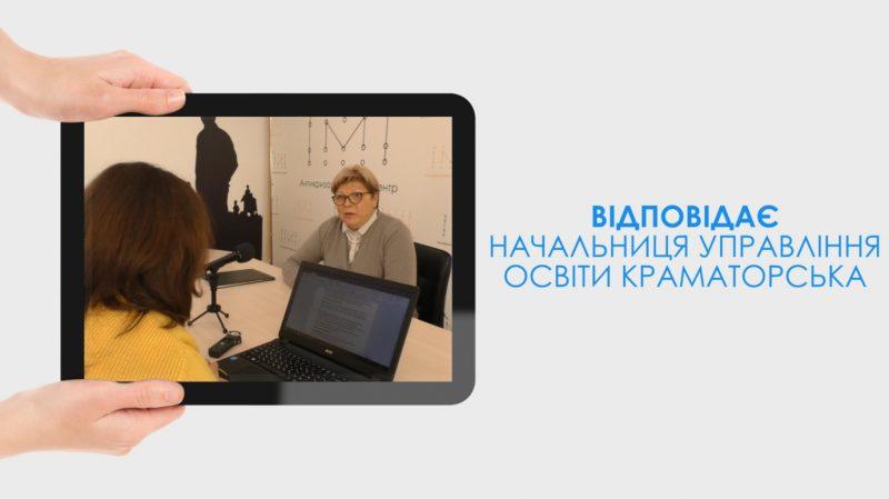 Інтерв'ю з Мариною Мозольовою (частина 4)