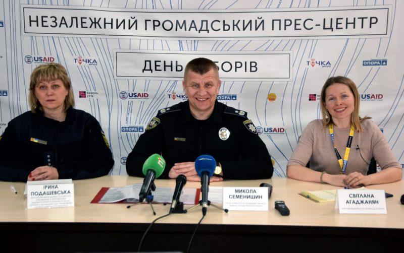 На Донеччині відкрито чотири кримінальні провадження в день виборів