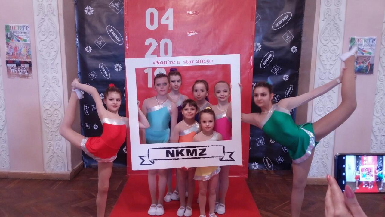 Костянтинівці привезли з танцювального конкурсу «YOU`RE A STAR 2019» перші місця - Фото №1
