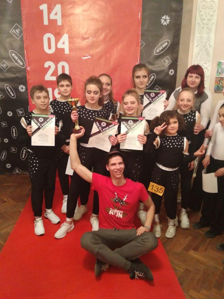 Костянтинівці привезли з танцювального конкурсу «YOU`RE A STAR 2019» перші місця