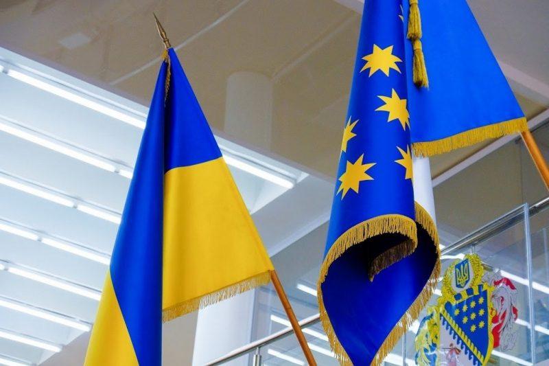 Обговорили надбання асоціації України-ЄС