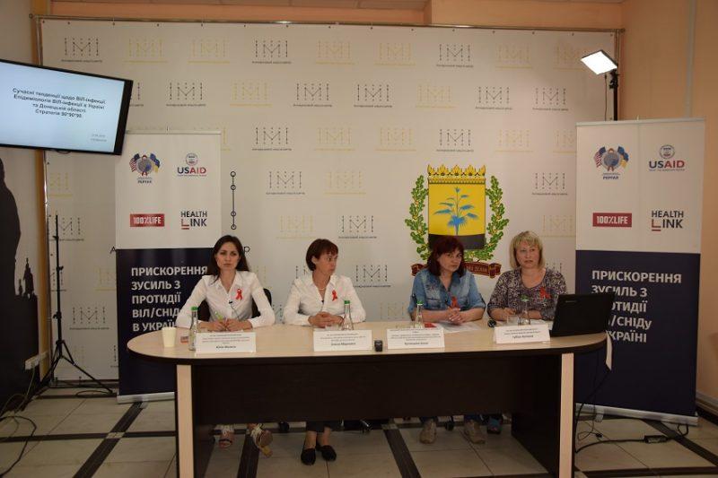 Медична реформа сприяє подоланню епідемії СНІДу на Донеччині
