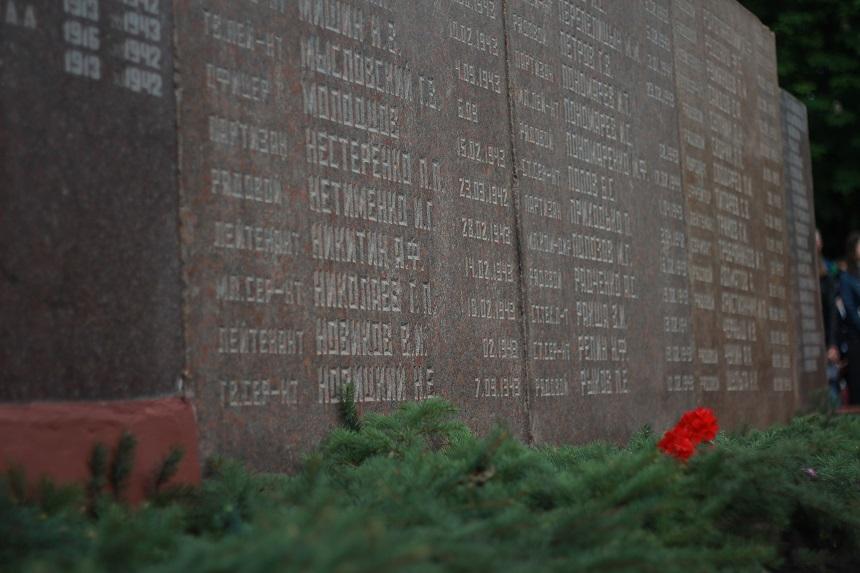 «Рокам ніколи пам'яті не стерти» фотозвіт - Фото №15