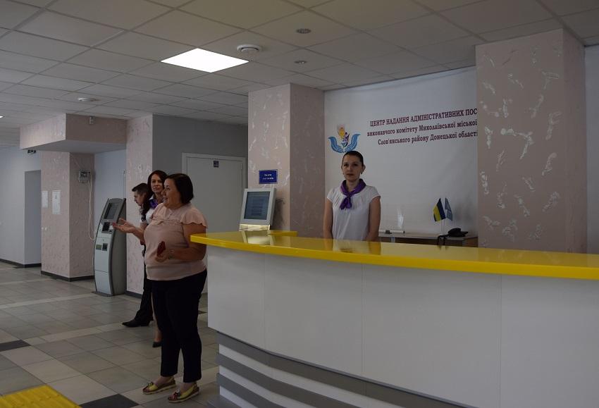 Децентралізація робить громади багатішими: приклад Миколаївської ОТГ - Фото №3