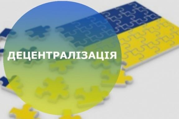 4 червня, 13-00. Децентралізація в Донецькій області: два роки діяльності Донецького ЦРМС