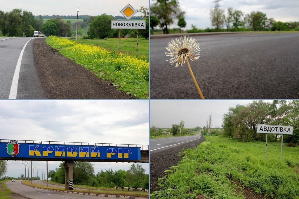 Ще 14 кілометрів Криворізької траси відремонтовано капітально - Фото №1