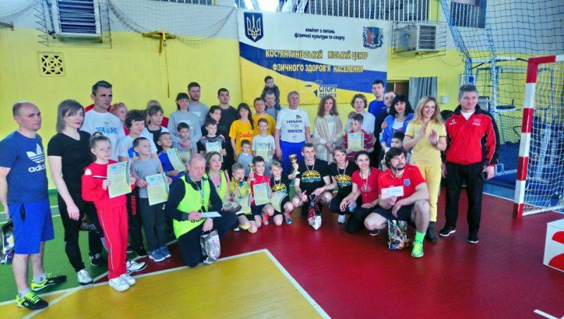 У Костянтинівці відбудуться обласні спортивні змагання