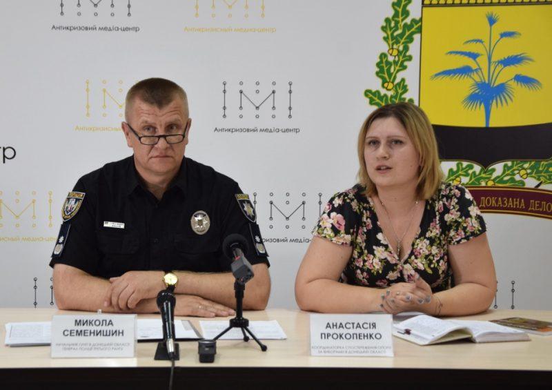 Агітаційні фальстарти та пригощання напоями: на Донеччині зафіксовано 14 порушень виборчого законодавства