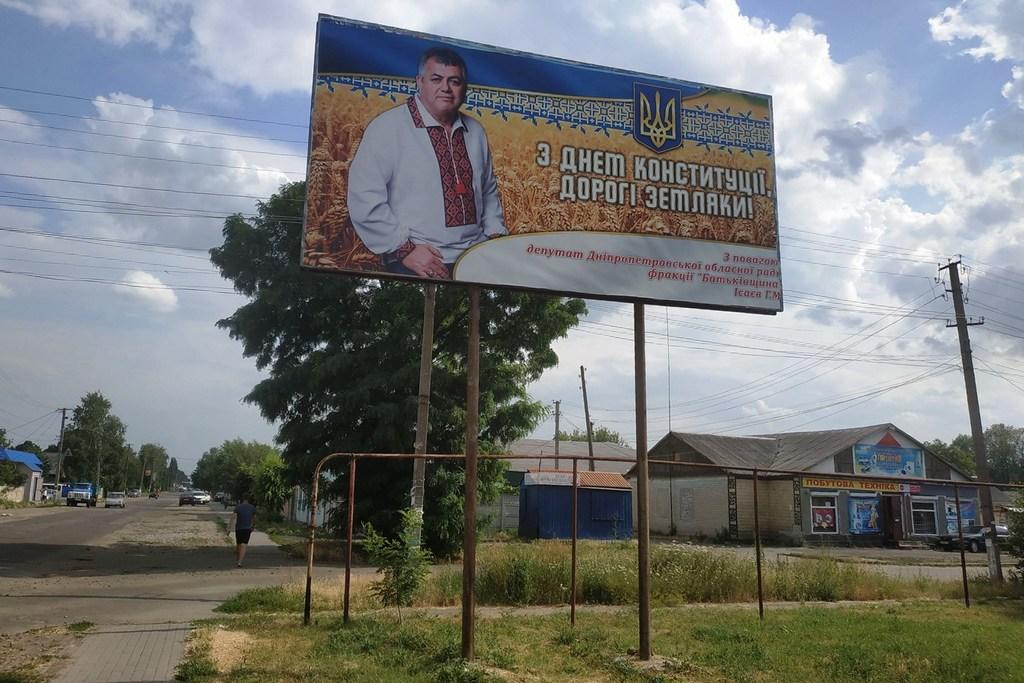 Кандидати та партії не поспішають усувати порушення - Фото №2