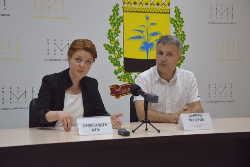 """Олександра Дрік: Невідворотність покарання має запобігти реваншу """"руського миру"""""""