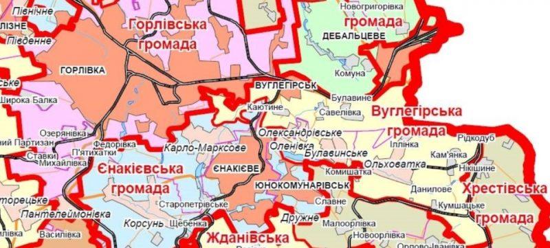 Територія поки що окупована, але вже поділена на громади
