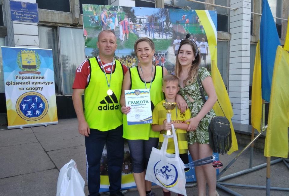 Родина з Костянтинівки буде представляти Донецьку область на всеукраїнських змаганнях «Тато, мама, я – спортивна сім'я» - Фото №1