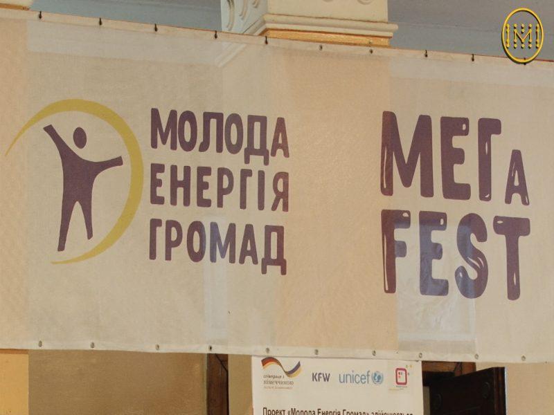 """Фестиваль молодіжної активності """"Мегафест.Н2Олімпік"""" пройшов у Слов'янську"""