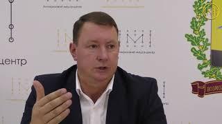 Андрій Панков відповідає на питання краматорців (частина 3)