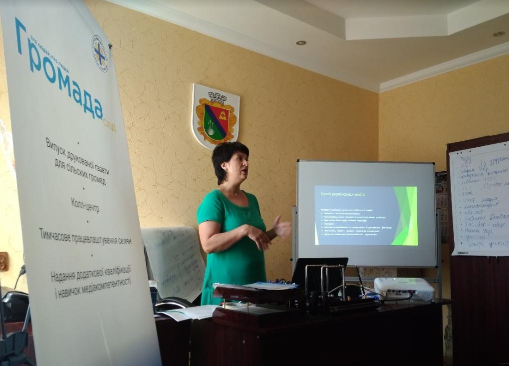 17 вересня, 14:00. Прес-конференція: Суб'єктність сільських громад як завдання медіа
