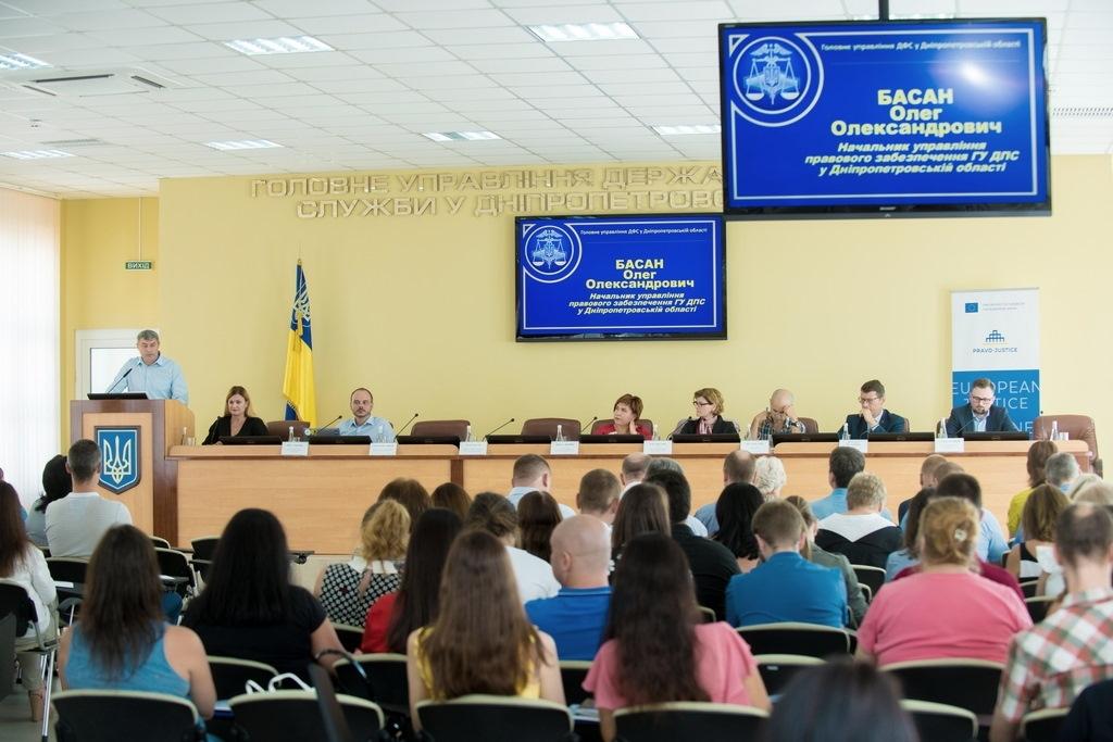 Моніторингова місія «Право-Justice» перебувала з візитом в Дніпрі - Фото №1