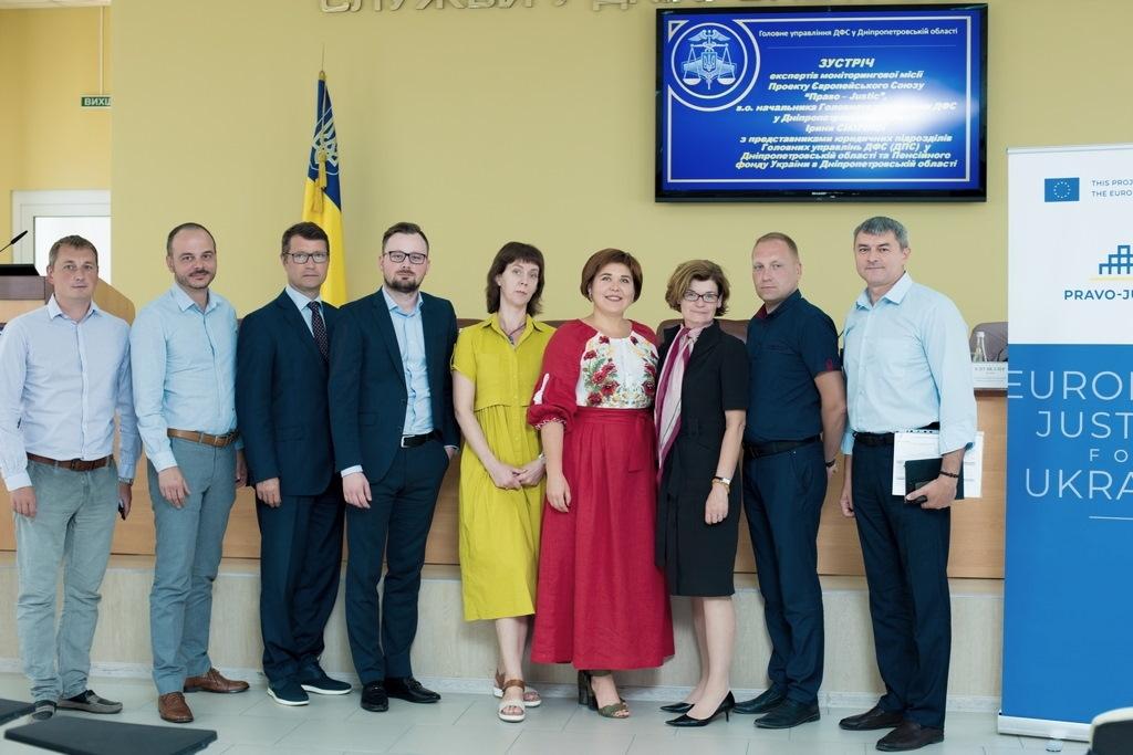 Моніторингова місія «Право-Justice» перебувала з візитом в Дніпрі - Фото №3
