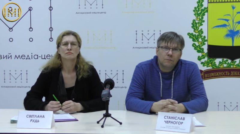 АКМЦ-online: Порушення права громадян на участь у дорадчому органі при ДонОДА