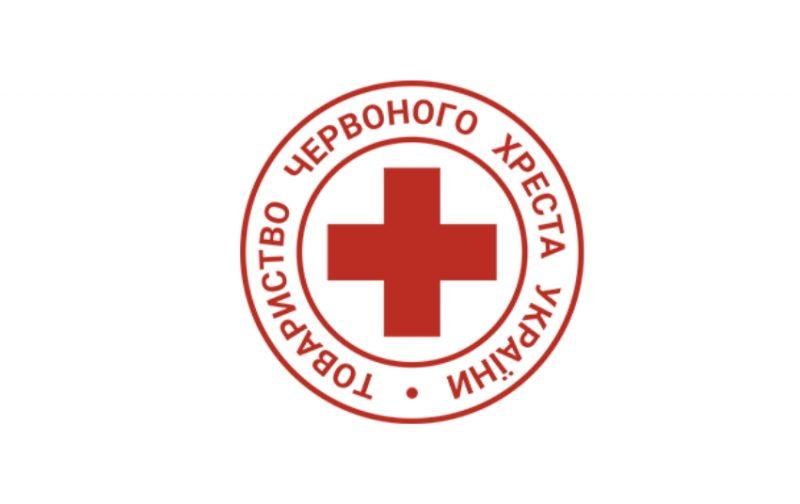 У Костянтинівці відбудеться захід «Навчись рятувати життя»