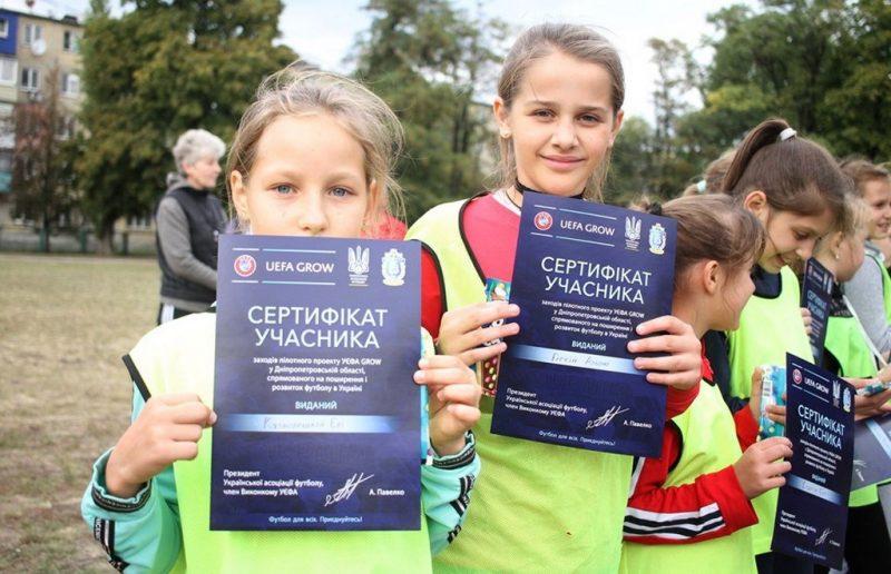 UEFA GROW – перспектива розвитку футболу в Україні