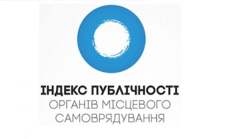 АКМЦ-online: Прес-конференція: Хто у Краматорську працює найбільш публічно?