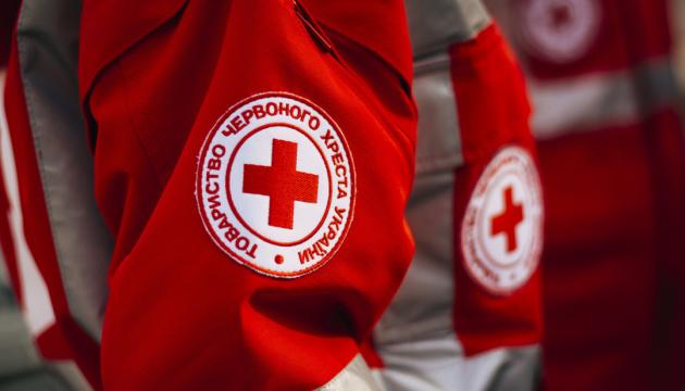 9 жовтня, 16-30. Презентація нового проекту Червоного Хреста - Фото №1