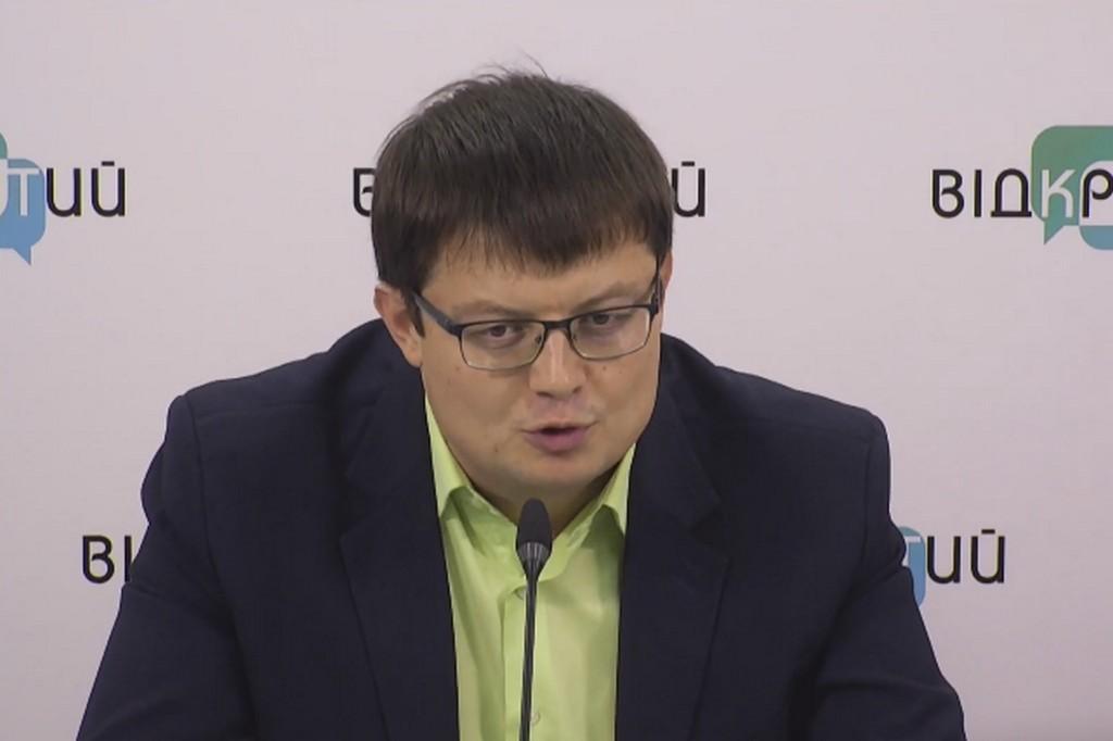 Реформа децентралізації на Дніпропетровщині: результати і плани - Фото №1