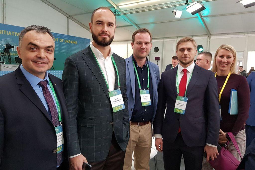 Дніпропетровщина на міжнародному форумі RE: THINK. Invest in Ukraine