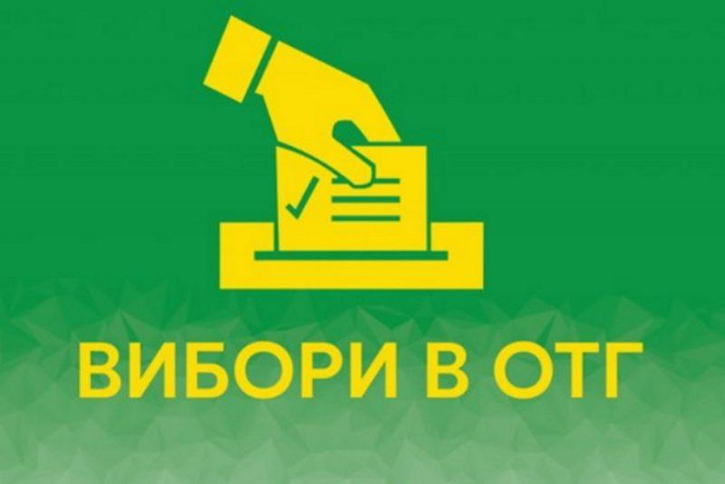 Вибори пройдуть у Дніпропетровській області – в 5 ОТГ