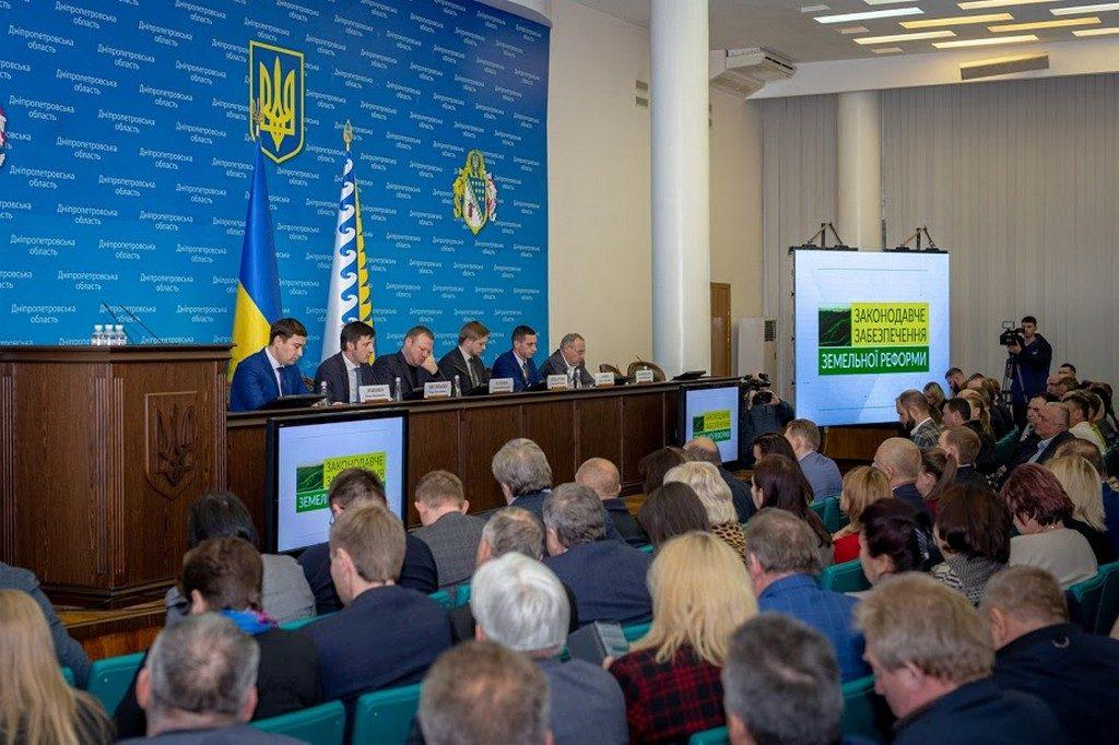 «Діалоги про Україну»: говорили про земельну реформу