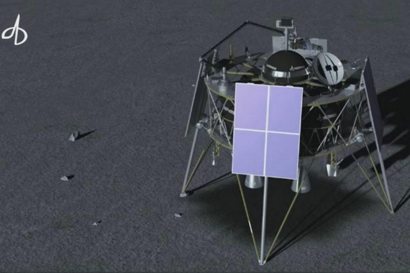 Перспективний проєкт дослідження Місяця від КБ «Південне»