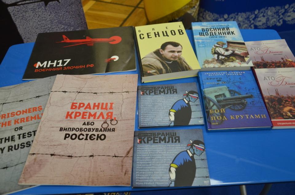 Проєкт «Бранці Кремля» для дніпровських студентів - Фото №2