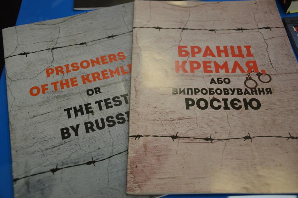 Проєкт «Бранці Кремля» для дніпровських студентів