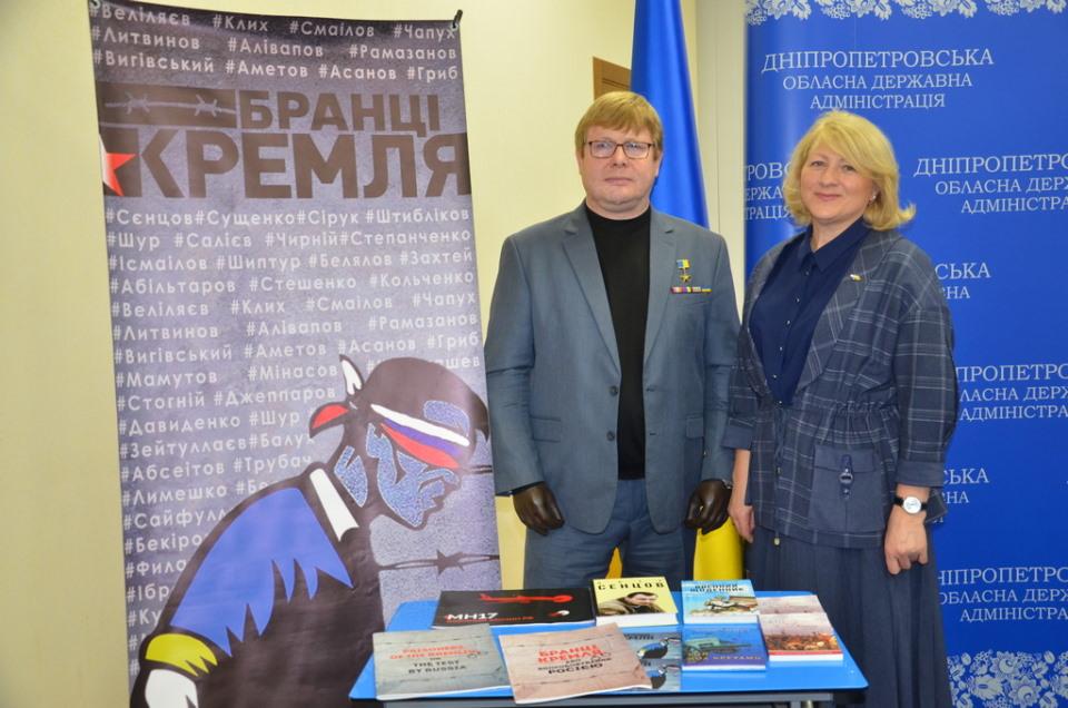 Проєкт «Бранці Кремля» для дніпровських студентів - Фото №1