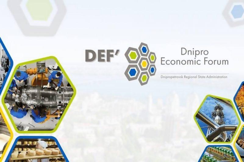 DEF-2020. Акценти – на космічні та ІТ-технології