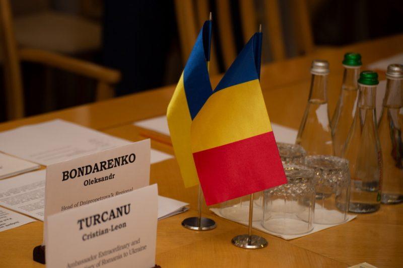 Де відкриють перше в Україні Почесне консульство Румунії