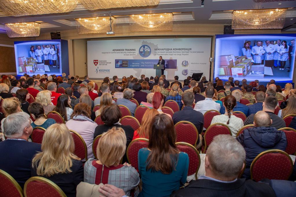 Міжнародна медична конференція за підтримки НАТО - Фото №1