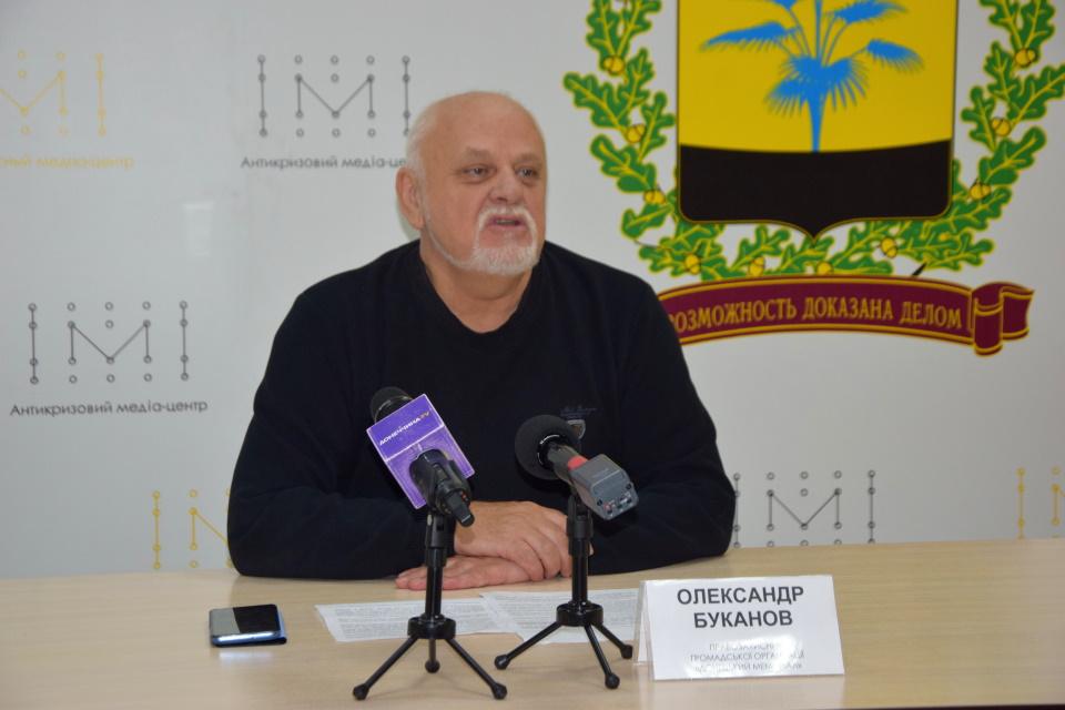 На Донеччині стартував XVI Мандрівний міжнародний фестиваль документального кіно про права людини Docudays UA