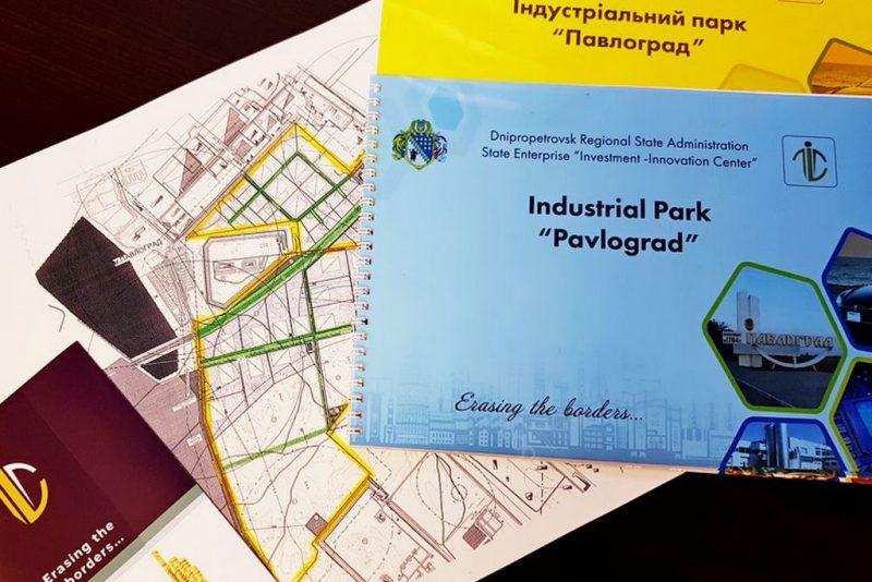 Навесні 2020-го в індустріальному парку – перше будівництво