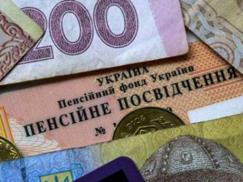 В грудні пенсіонери отримають більші виплати