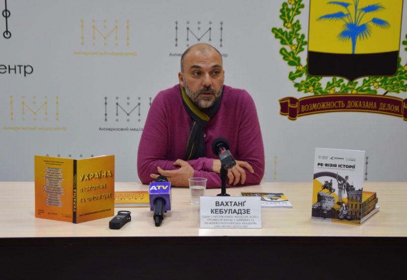 Відкрити Україну для українців та іноземців – презентовано нові роботи вітчизняних інтелектуалів