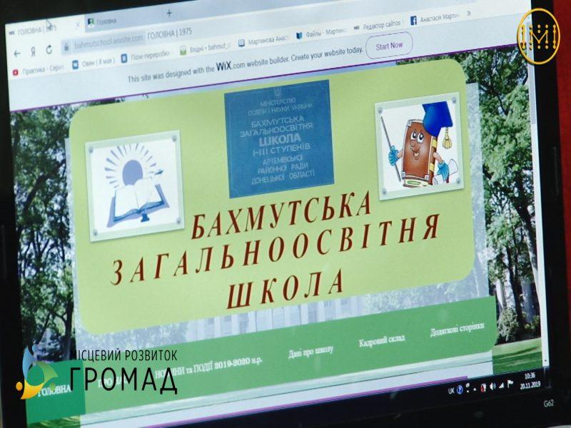 Освітяни Соледарської ОТГ навчилися «прокачувати» шкільні сайти