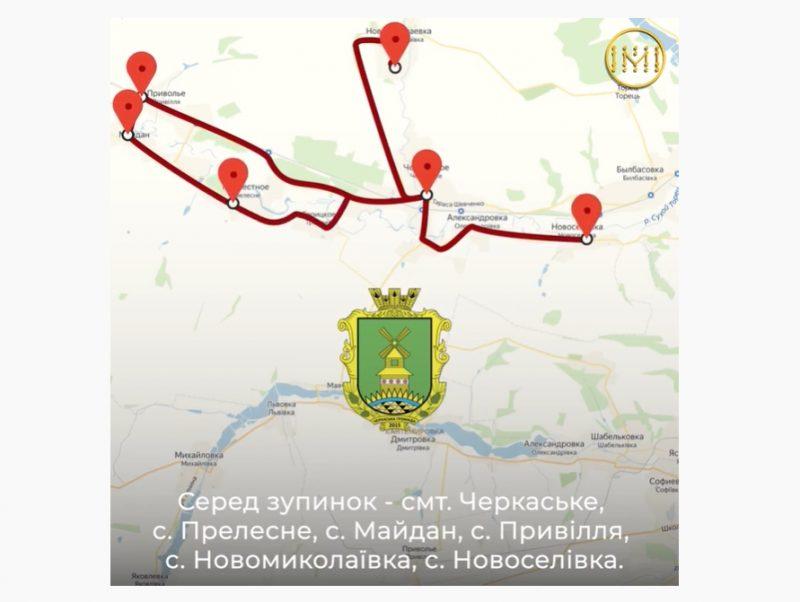 У Черкаській ОТГ планують розвивати туризм і вже розробили маршрут